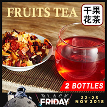 ★Bundle of 2 Bottles★ Natural Flower Fruits Tea ★Rich Vitamins★ Fruits Nutrition ★ Natural Flesh Tea