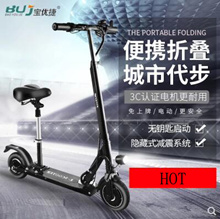 folding electric scooter lithium battery electric car  Mini balance truck