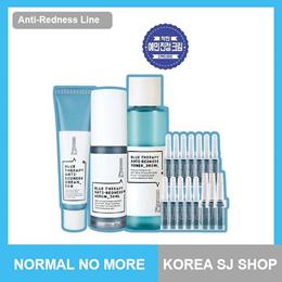★★ Normal No More ★★ Blue Therapy Anti-Redness Cream 50g