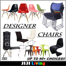 ★2017 EDITION DESIGNER CHAIRS  ★OFFICE / DINING / BAR / STOOLS / STACKING CHAIRS ★WOOD ★PP ★STEEL