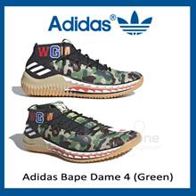 Adidas Bape Dame 4 (Green) (Code: AP9974)