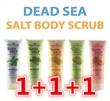 CLEARANCE【1+1+1 DEAL】FREE SHIPPING ♥ Exfoliating Spa Face Body Scrub Dead Sea Salt Bath Scrub 350ml