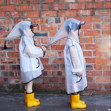 Popular Outstanding Latest Woo's Unisex Children's Cute / Fashion / Hood / Sophisticated / Transparent Kids Raincoat / Raincoat