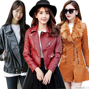 Fake leather riders jacket winter coat outer light in autumn and winter fashion