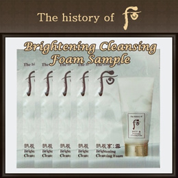 [The History Of Whoo] Gongjinhyang Seol Brightening Cleansing Foam Sample 2ml*20ea (Total 40ml)