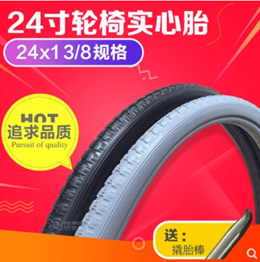 Wheelchair Tire / Solid Tire / 24x13/8 Universal 37-540 Free Inflatable