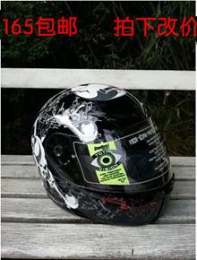 Tank helmet motorcycle helmet helmet Knight warm full face helmet racing helmet with a scarf in wi