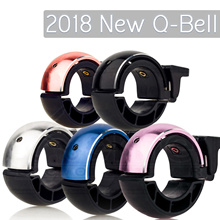 2018 New Q-bell