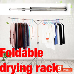 Retractable and extendable drying rack laundry rack 125cm-185cm