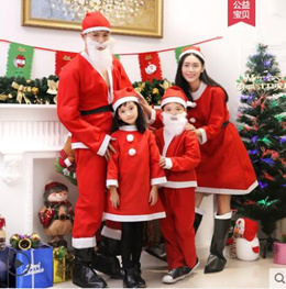 Santa Claus Costume Adult Set Christmas Dress Set Boys and Girls Children Christmas Costumes Christm