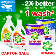 【Dynamo】[Usual Price $51.60] Concentrated Power Gel Detergent/Powder Detergent/Refill ★CARTON SALE★