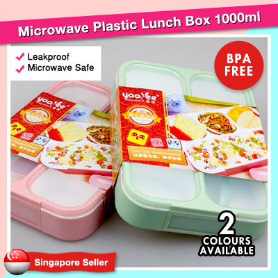[Homme][Local Seller] BPA Free Leakproof Anti Leak Portable Microwave Plastic Lunch