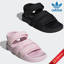 [ADIDAS] 2Type Unisex sandals / 2019 New / Qoo10 Pormotion(Limit,50Qty)
