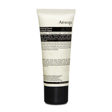 Aesop Purifying Facial Exfoliant Paste 2.9oz?75ml Skin Cleanse Soft Polish#17799
