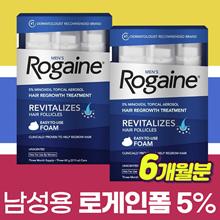 Rogain Foam 5% Minoxidil for Men 3/6months Lowest PRICE!