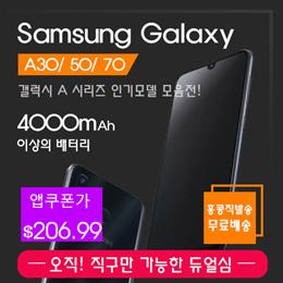 Samsung Galaxy A Series A30 / A50 / A70 Dual Sim