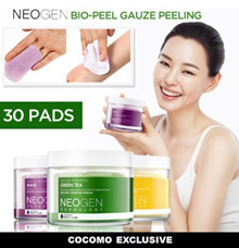 ❤APPLY 20% COCOMO COUPON❤PROMOTES VISIBLY CLEARER SMOOTHER+TIGHTER SKIN❤ INSTANT RESULTS IN 1 USE❤