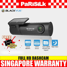 Blackvue DR590-1CH The Simple Full HD Dashcam - Singapore Warranty