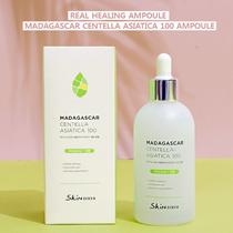 [SKIN1004] Madagascar Centella Asiatica 100 Ampoule Trouble care / Cocoon pore care / made in korea