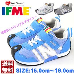 スニーカー ローカット 子供 キッズ ジュニア 靴 IFME 30-7013 イフミー