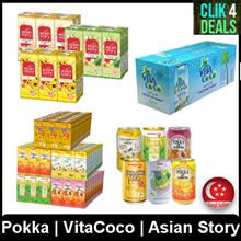 POKKA 24 x 300ml Cans Cartons / Pokka Packets / VITACOCO / Asian Story
