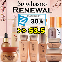 [Sulwhasoo] Best Sample Collection! Essence/Serum/Cream/Eye Cream/Ginseng/ Whitening/Mask
