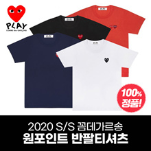 Comme des Garcons Comme de Garson PLAY One Point Basic Short-sleeved T-shirt