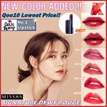 [MISSHA] GET IT BEAUTY No.1★SIGNATURE DEWY ROUGE #New Color Added #Qoo10 LOWEST PRICE #BEST SELLERS★