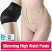 SLIMMING HIGH WAIST PANTS 8 KAIT | pull me in pants knickers girdle corset for women | Korset 8 Kait Slimming Pants