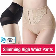 SLIMMING HIGH WAIST PANTS 8 KAIT | pull me in pants knickers girdle corset for women | Korset 8 Kait Slimming Pants
