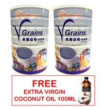 Good Morning VGrains 18 Grains 1kg x 2tins + Gift : Coconut Oil 100ml