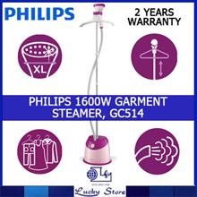PHILIPS GARMENT STEAMER * GC514 * 2 YEARS PHILIPS WARRANTY * 1600W