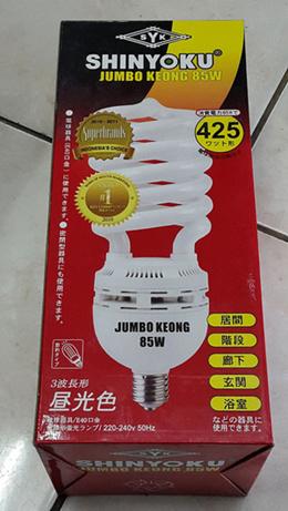 Lampu shinyoku jumbo keong 85 watt E40 warna putih garansi 1 tahun