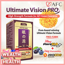 [3FOR$157.35] ★ AFC Ultimate Vision PRO ★ 30mg FloraGLO® Lutein | ZeaOneTM Zeaxanthin