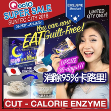 [單買扣20%= RM100ea*! 限量發售] HOT-SELLING! ♥RESULTS G`TEED! ♥EAT WITHOUT WEIGHT-GAIN* RISK! ♥NANO ENZYME