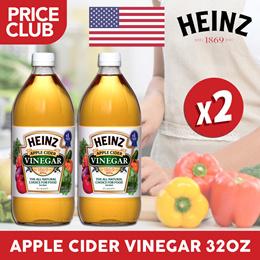 Heinz Apple Cider Vinegar USA 32oz (2 BUNDLE DEAL)