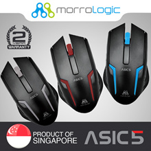 Alcatroz | USB Wired mouse| Asic 5| 2 years warranty | Singapore product |