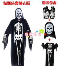 Adult Halloween Costume child horror cosplay Masquerade Skull Skeleton costume mask suit man