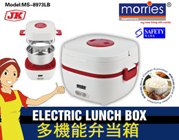 MORRIES MS 8973LB 1L ELECTRIC LUNCH BOX (STAINLESS SEEL POT)(12 MONTH WARRANTY)