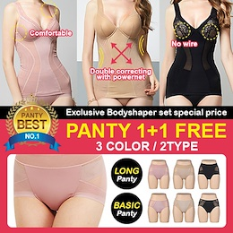 (JAPAN Girdle) ♥ 1+1 ♥ Hot Price ! Cecile Exclusive Bodyshaper + Panty set / TUMMY TYPE/ STRETCH