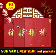 [40pcs] NEW YEAR Surname red packets traditional Chinese  surnames bronzing creative  red envelop