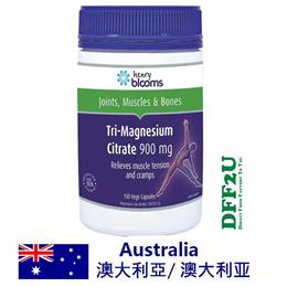 DFF2U Blooms Tri-Magnesium Citrate 900mg 150 Capsules
