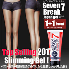 【AUTHENTIC JAPAN】❤ 1 For 1 ❤ JAPAN SEVEN BREAK SLIMMING GEL ❤ Buy any 1 and get the other 1 FREE! ❤