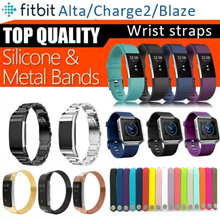 💋Hot stuff💋Fitbit alta/altahr Blaze charge2 silicone Leather Loop Magnet milanese watch band/strap