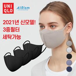 [UNIQLO] 2021년 신모델!! 유니클로 에어리즘 마스크 3개입 / 5가지 컬러 / 4가지 다양한 사이즈