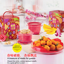CNY Cookies ★ Authentic TUPPERWARE ★ CNY Cookies Gift Set * BPA Free * Lifetime Warranty *