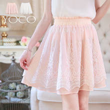 YOCO - Flare Skirt with Lace Overlay-6006239