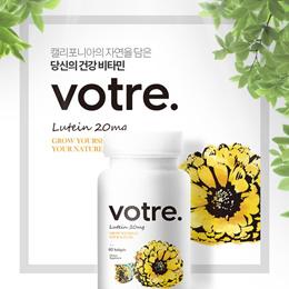 순한비타민 보트레 루테인 12개월분 / 20mg 60캡슐 X6 / 눈건강