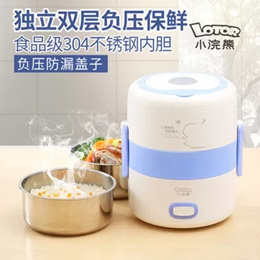 Electric lunch boxes / plug heating / Power Adapter / Cooking rice