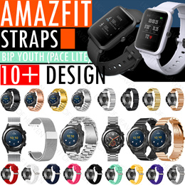 Xiaomi Huami Amazfit Bip Youth (Pace Lite) Smart Watch strap leather band sports silicone straps
